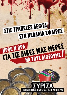 afissa_suriza